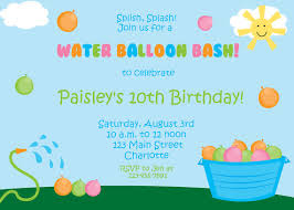 Balloon Birthday Invitations Water Balloon Party Invitation Water Balloon Bash Birthday