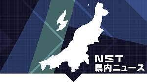新潟 県内 ニュース