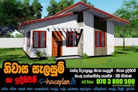 sshp 420 house plan sri lanka