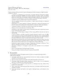 theme discussion essay phrases