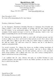 Medical School Letter Of Recommendation Template Medical School