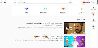 """كليب تامر حسنى """"بحبك"""" يتصدر ترند يوتيوب بعد تصريحات حلا شيحة - اليوم السابع"""