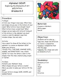 Kindergarten Art Lesson Plans Lesson Plans Drawing At Getdrawings Com Free For Personal