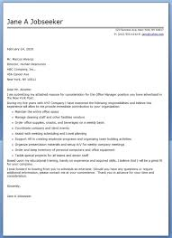 Sample Cover Letter Monster Sample Cover Letter Patient Service Coordinator
