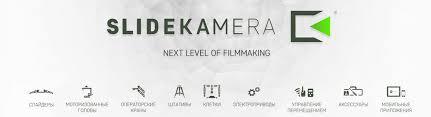 Электропривод SlideKamera X-<b>MOTOR</b> 40 для <b>слайдеров</b> X ...