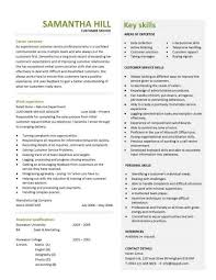 examples of customer service resumes customer service resume templates skills customer services cv