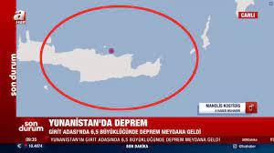 SON DAKİKA: Yunanistan'da 5,7'lik deprem! Deprem sonrası tsunami uyarısı:  Türkiye'nin Ege kıyılarında tsunami tehlikesi var mı? videosunu izle | Son  Da