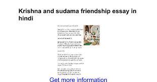 Mml cambridge long essay about friendship