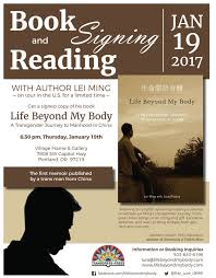 book signing flyer book reading and signing january 19th village frame and gallery