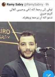 القصة الكاملة: صديق يكشف تفاصيل اكتئاب شقيق رامي صبري وتخلي عائلته عنه -  ليالينا