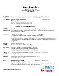 New High School Graduate Resume Objectives Perfect Resume Format