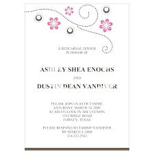wedding invite email template marriage invitation free