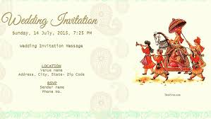 free wedding india invitation card & online invitations You Are Cordially Invited To The Wedding Of you are cordially invited to celebrate the wedding ceremony we cordially invite you to the wedding of