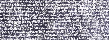 Everything You Ever Wanted To Know About The Rosetta Stone