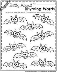 This kindergarten holiday worksheet can be used three ways. October Kindergarten Worksheets Planning Playtime