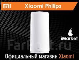 <b>Прикроватная лампа</b>-ночник Xiaomi Philips (<b>Zhirui</b> Bedside Lamp ...