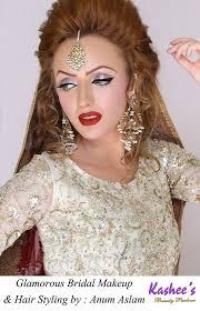 kashees bridal makeup collection 2016 4