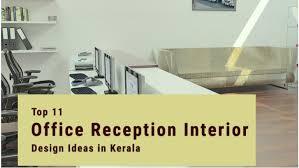 Office reception interior Ceiling Top11officereceptioninteriordesignideasinkerala170424090807thumbnail4jpgcbu003d1493025042 Slideshare Top 11 Office Reception Interior Design Ideas In Kerala