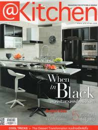Kitchen Magazine Magazine Food Lifestyle At Kitchen Highlight Menu Special