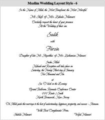 muslim wedding invitation cards in malayalam broprahshow Muslim Wedding Invitation Wordings In Malayalam muslim wedding invitation cards in malayalam broprahshow muslim wedding invitation cards in malayalam