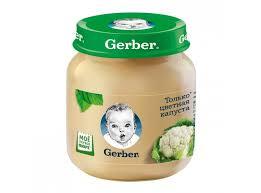 <b>Пюре</b> Гербер <b>цветная капуста</b> 80 г, 130 г