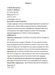Контрольная работа № по Английскому языку Вариант №  Контрольная работа №2 по Английскому языку Вариант №5 22 01 15