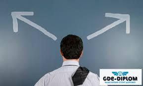Задание на практику Пример образец gde diplom В чем практическая значимость дипломной работы