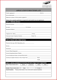 Business Forms Application Form Sample Waitress Resume Example