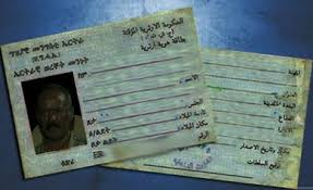 Eritrean-id-card com Eritrean-id-card com com Awate - - - Eritrean-id-card - Eritrean-id-card Awate Awate