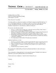 Short Resume Template Custom Professionally Written Resume Samples Professional Entry Level