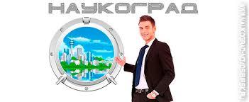 Заказать курсовую по финансамв Новосибирске  Скидки курсовые работы по бухучёту в Новосибирске