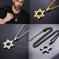 placeholder u7 jewish magen star of david necklace men women bat mitzvah gift israel judaica hebrew