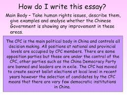 human rights revision 5