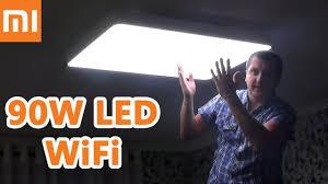 ОБЗОР САМОЙ БОЛЬШОЙ 90W <b>LED</b> ЛАМПЫ <b>XIAOMI YEELIGHT</b> ...