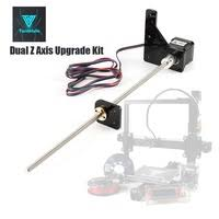 cnc z axis assembly kit m8 lead screw linear actuator bundle set with nema 23 stepper motor for diy 3d printer machine