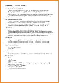 Interesting Interests Resume Examples For Your 20 Best Examples Of