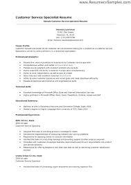 Customer Service Resume Skills List 26547 Thetimbalandbuzz Com