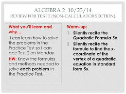 algebra 2 10 23 14 review for test 2 non calculator section