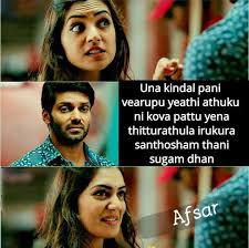 Résultat De Recherche D'images Pour Tamil Movie Funny Quotes Simple Best Quotes About Boy Girl Friendly Relationship In Tamil Movies