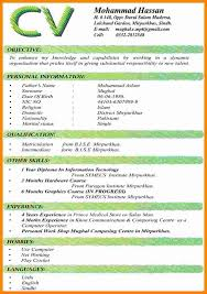 Curriculum Vitae Sample Unique 48 cv format samples pdf theorynpractice