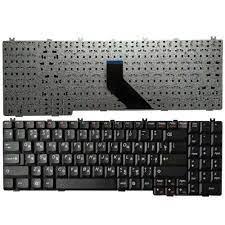 Lenovo B560 B550 G550 G550A G550M G550S G555 G555A G555A G555AX RU Klavye  için Yeni Dizüstü Bilgisayar Değiştirme Rus Klavyesi uygun fiyatlı satın  alın, fiyat 154 RON - 📦 ücretsiz teslimat, ⭐