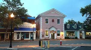About cushman insurance agency, inc cushman insurance agency was established in 1981, primarily as a commercial property and casualty insuance specialist. Cushman Insurance Agency Inc 775 Station St Herndon Va Insurance Mapquest