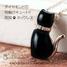 it is 18 karat gold onyx black cat cat cat necklace cat pendant jewelry accessories