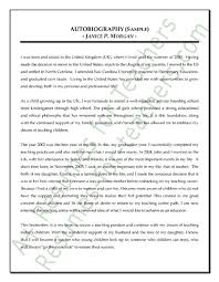 my autobiography essay short essay about love magoosh high school blog gt why colleges ask you to write essays