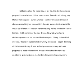 essay about the worst day in my life
