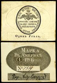banknote  russian american company issued alaskan parchment scrip c 1852