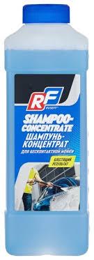 RUSEFF <b>шампунь</b>-концентрат для бесконтактной мойки и ...