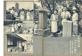 「華岡青洲」の画像検索結果