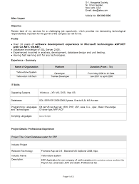 The Most Awesome Resume For Software Engineer Fresher Resume
