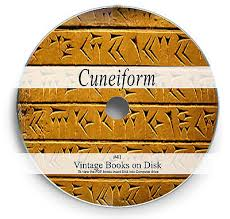 mechanical and technical drawing books on dvd draughtsman pic exclusive 240 rare cuneiform books on dvd ancient sumerian babylonian age